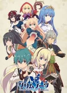 Grimms Notes The Animation – Todos os Episodios