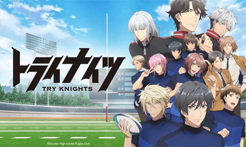 Try Knights Episodio 07