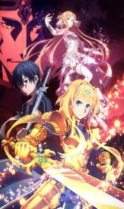 Sword Art Online Alicization 2