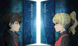 Tower of God Episodio 12