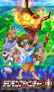 Digimon Adventure 2020 – Todos Episódios