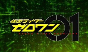Kamen Rider Zero-One Episodio 42