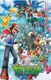 Pokemon XY Dublado