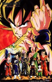 Dragon Ball Z Dublado – Todos Episódios