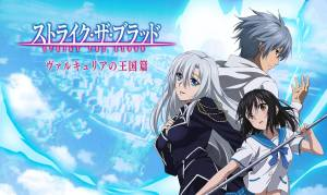 Strike the Blood IV – Episódio 04