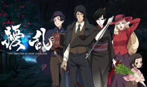 Jouran: The Princess of Snow and Blood – Episódio 04
