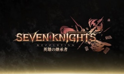 Seven Knights Revolution: Eiyuu no Keishousha – Episódio 03